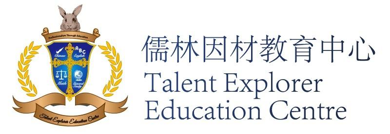 儒林因材教育中心